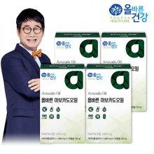 올바른건강 아보카도오일캡슐 4박스(4개월분)