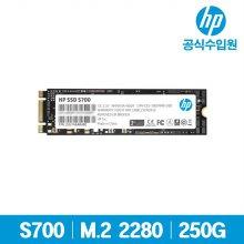 S700 SSD M.2 250GB 국내정품 3D NAND TLC