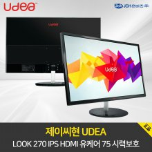 """LOOK 270 IPS HDMI 유케어 75 시력보호(27"""")"""