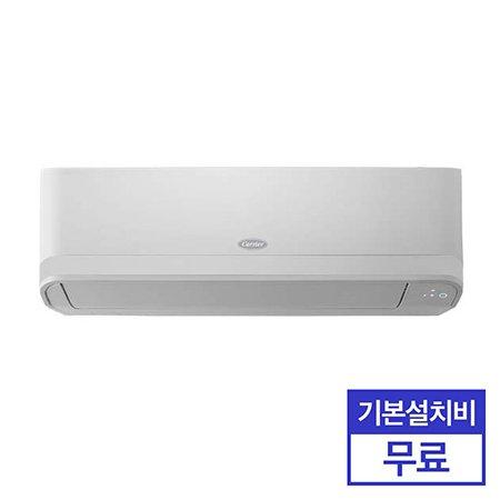 벽걸이 인버터 냉난방기 ARQ07VB (냉방22.8㎡ / 난방18.7㎡) [전국기본설치무료]