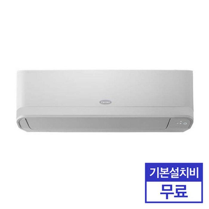 캐리어(주) 벽걸이 인버터 냉난방기 ARQ07VB (냉방22.8㎡ / 난방18.7㎡) [전국기본설치무료] [하이마트]