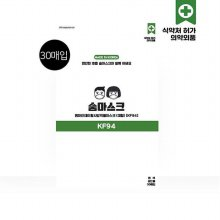 [실크로드] 숨마스크 KF94 (30매)
