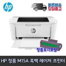 [L.POINT 2000점 증정] HP M15a 흑백레이저 프린터 토너포함