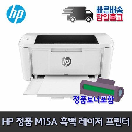 HP M15a 흑백레이저 프린터 토너포함