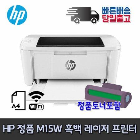 초특가![5%히든쿠폰] HP M15w 흑백레이저 프린터 토너포함
