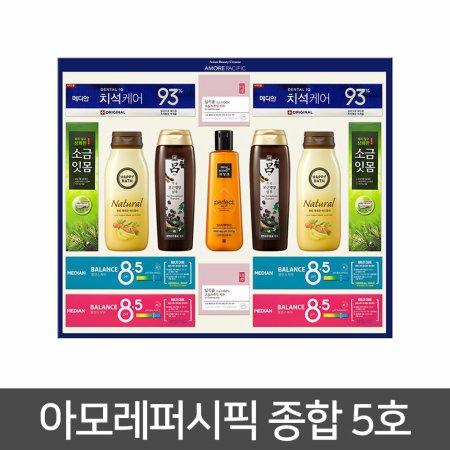 명절선물세트 아모레퍼시픽 종합5호