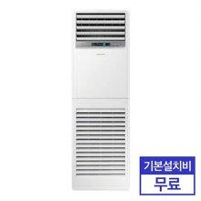 중대형 스탠드 인버터 냉난방기 AP130RAPDBH1S (118.2㎡) [전국기본설치무료]
