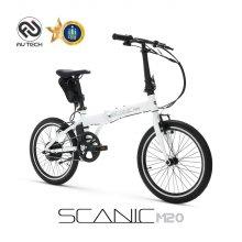 스카닉 M20 24V 5Ah 전기자전거 화이트