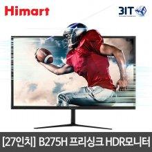 [비트엠] Newsync B275H 프리싱크 HDR  모니터 27