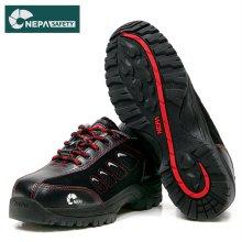 NEPA-14N 네파 안전화-240mm