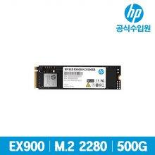 EX900 M.2 SSD 500GB 국내정품 3D NAND TLC/NVMe