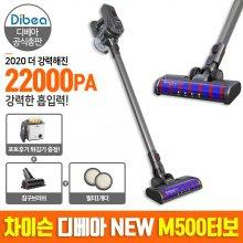 [쿠폰할인] 차이슨 무선청소기 M500터보+침구브러쉬+필터 증정