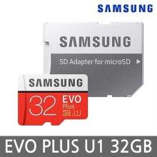 신형 공식정품 마이크로SD EVO PLUS 32GB