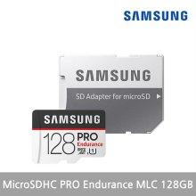 신형 공식정품 마이크로SD PRO Endurance MLC 128GB