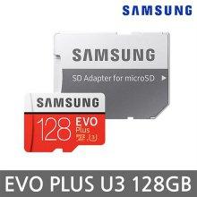 신형 공식정품 마이크로SD EVO PLUS 128GB