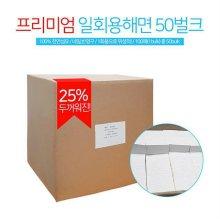 피부관리용품 순면거즈 5000매_3D4ED4