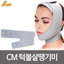 아나렉스 CM 턱볼살땡김이 당김이 얼굴관리 라인관리_4443E0