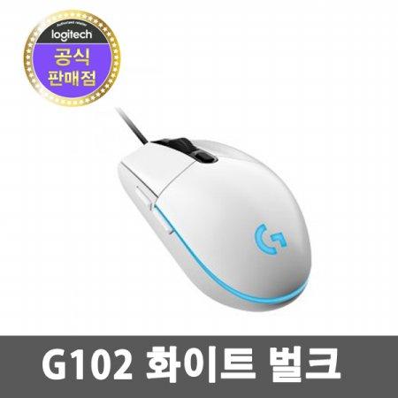 [무료배송쿠폰] 로지텍 G102 Prodigy 화이트벌크 게이밍마우스