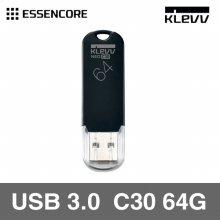 클레브 USB 3.0 메모리 [ 64GB ]