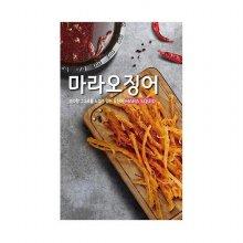 [정화] 마라오징어 35g