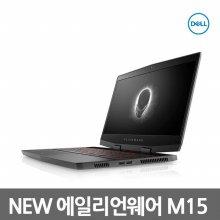 에일리언웨어 M15 D500M150512KR(I7-8750H/16GB/RTX2060/256GB M.2 SSD x 2ea )