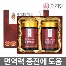 천지양 뿌리깊은6년근홍삼정골드 250g*2병 / 면역