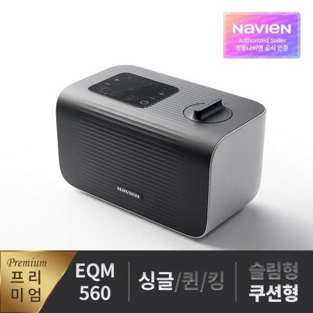 더 케어 온수매트 프리미엄 쿠션 (싱글) EQM560-SH