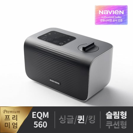 더 케어 온수매트 프리미엄 (슬림/쿠션_싱글/퀸/킹) EQM560
