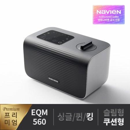 더 케어 온수매트 프리미엄 쿠션 (킹) EQM560-KH