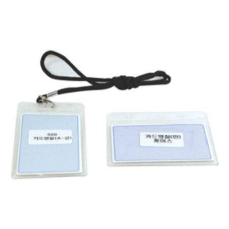 (묶음상품)카드명찰(세로/57x87/동인)x228개_380C53
