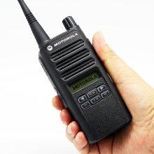 모토로라 디지털 무전기 XIR C2620