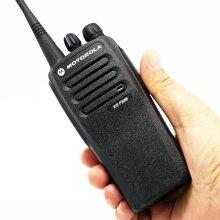 모토로라 고성능 디지털 무전기 XIR P3688