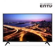 DIEN32H-MT / 81cm HD LED TV