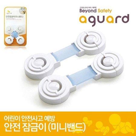 안전잠금이(미니밴드) 보호장치_080235