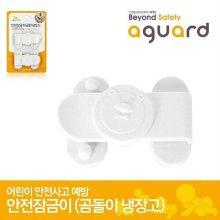 안전잠금이(곰돌이냉장고)_07E1B6