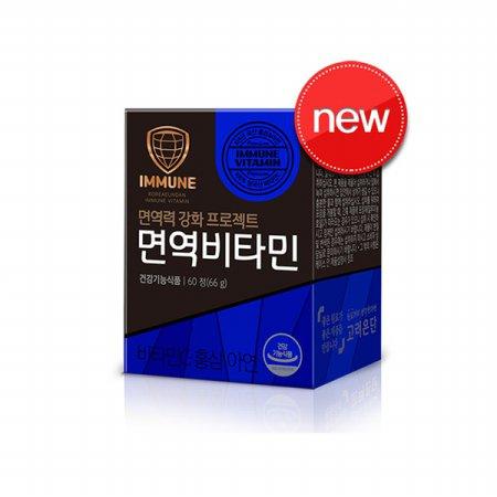 면역비타민 60정 선물세트