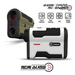 [L.POINT 5,000점 증정]캐디톡 스나이퍼 레이저 골프 거리측정기