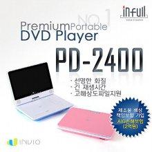 PD-2400 휴대용 CD DVD 스카이블루