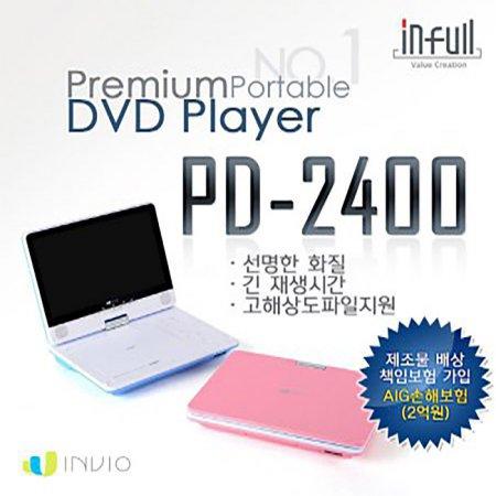 [비밀찬스] PD-2400 휴대용 CD DVD 스카이블루