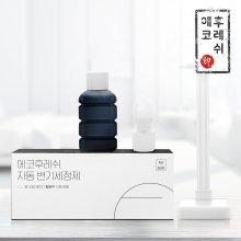자동 변기세정제 정품 1세트