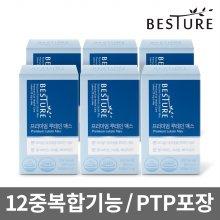 베스처 프리미엄 루테인 맥스 30캡슐x6박스 6개월분