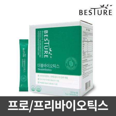 베스처 더블바이오틱스 100포 / 신바이오틱스 대용량
