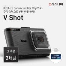 [출장장착권증정 ~20일] 아이나비 블랙박스 V SHOT(16GB) 커넥티드