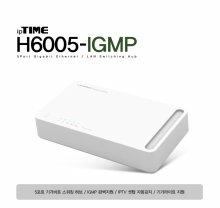 기가바트 스위칭 허브 H6005-IGMP [ 5포트/1,000Mbps ]