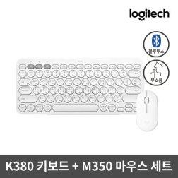 K380 블루투스 키보드 [ 화이트 ] + Pebble M350 무소음 마우스 [ 화이트 ] 세트