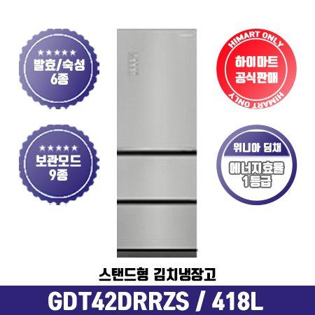 *환급대상* 스탠드형 김치냉장고 GDT42DRRZS (418L) 딤채/1등급