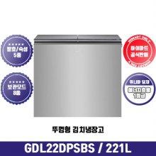 뚜껑형 김치냉장고 GDL22DPSBS (221L) 딤채/1등급