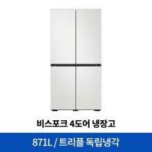 *최저가 도전* 비스포크 4도어 냉장고 RF85R913201 [871L] [RF85R9132AP]