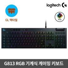G813 RGB 기계식 유선 게이밍 키보드 [택타일축] [로지텍코리아정품]