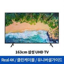 163cm UHD TV UN65NU7010FXKR (벽걸이형) [Real 4K UHD/클린 케이블/명암비 강화]